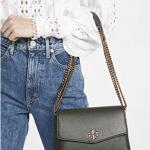Shopbop: 25% off Standout Shoes & Bags