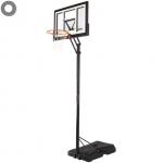 Walmart: Lifetime 46in Basketball hoop .99