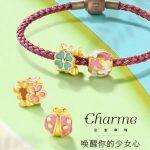 Chow Sang Sang: 10% off Charm + free shipping