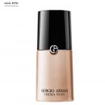 Giorgio Armani Beauty: Up to 50% off select items
