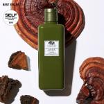 Origins: Buy One, Get One Free Mega-Mushroom Lotion