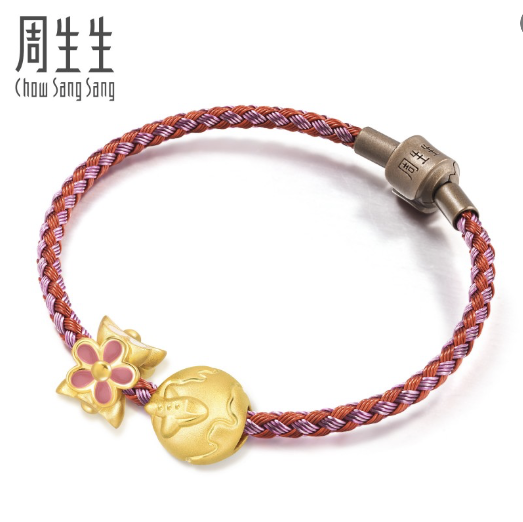 Chow Sang Sang: Up to 12% off Private Sale