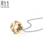 Chow Sang Sang: Up to 12% off Daily Luxe Collection